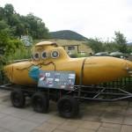 Loch Ness Uboot